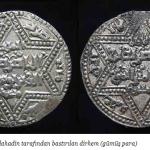 Old World Islamic coin of Salahaddin Ayyubi