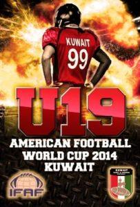 KAF U19 1