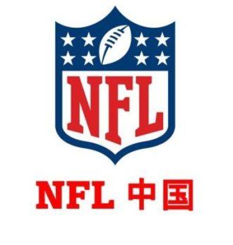 NFL China 2