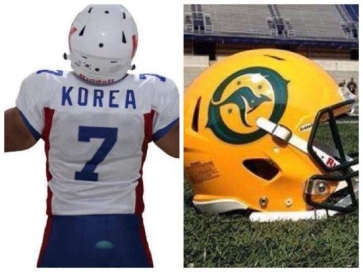 Australia v. Korea 2