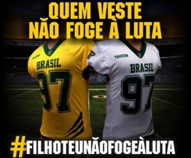 BrasilOncasJersey