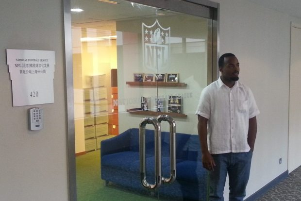 Floyd Simmons outside the NFL China office