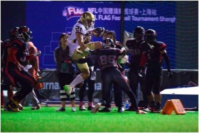 China - AFLC - Shanghai Nighthawks - Warriors