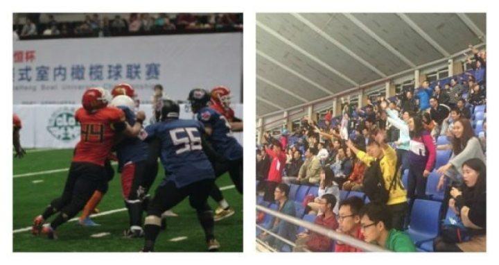 China - CAFL - Wuhan tournament 2pic