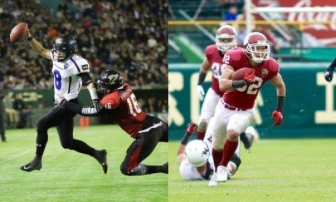Japan - X Bowl-Koshien Bowl action - 2pic