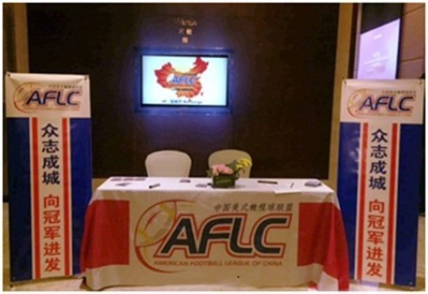 China - AFLC - league meetings 2016