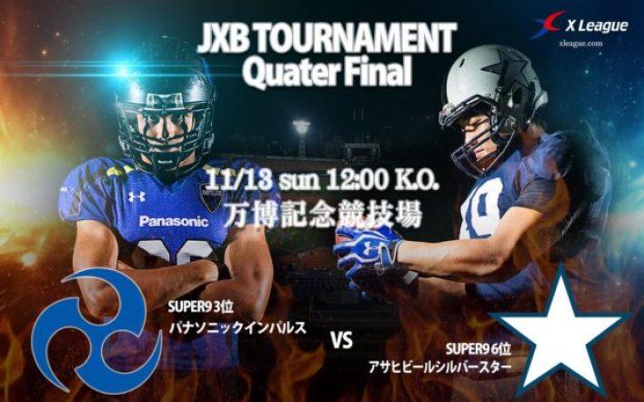 japan-x-league-qtrfinal-poster-panasonic