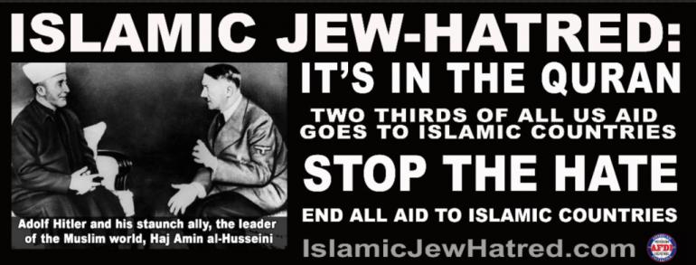 Pro-Israel Ad