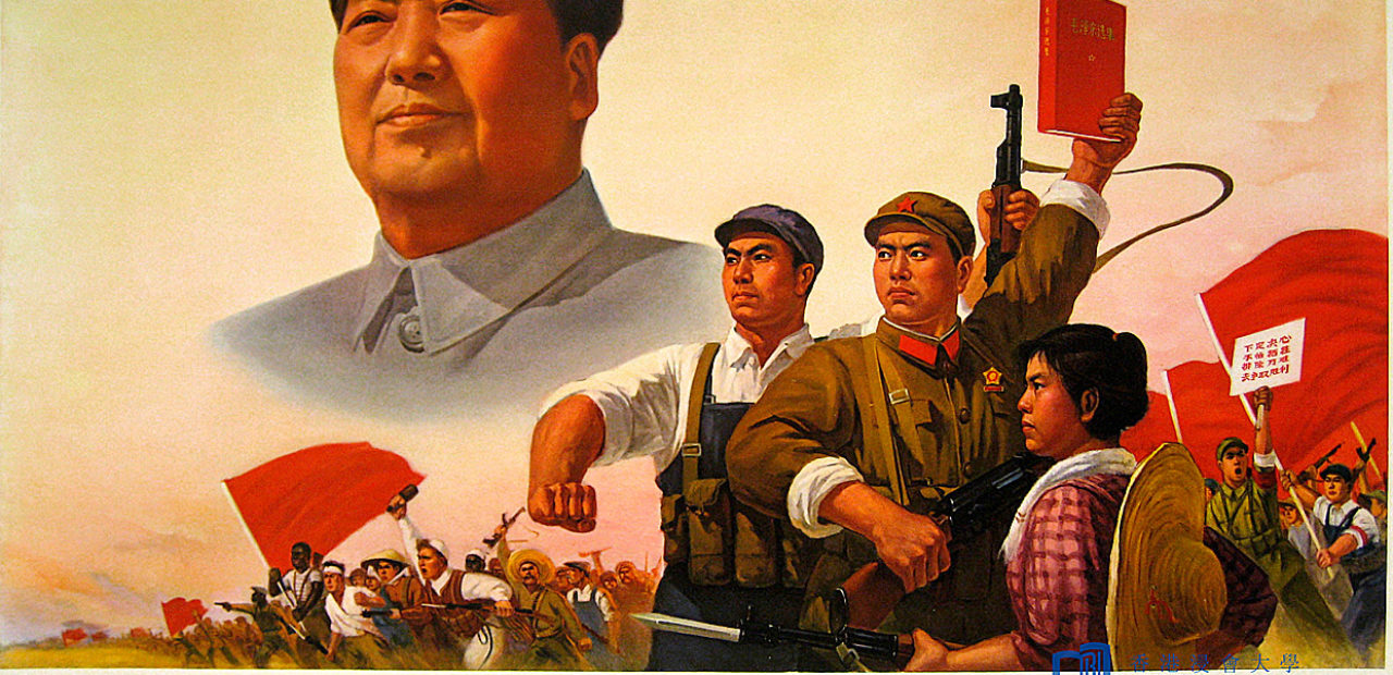 Chinese Communist Party Funding Academic Think Tanks
