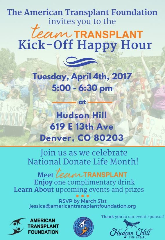 Team Transplant Kick-off Happy Hour Invite