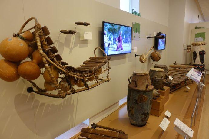 Musical Instrument Museum Ghana Exhibit