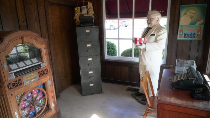Original KFC Museum Display