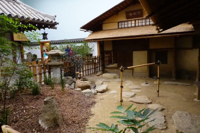 Philadelphia Museum of Art Japanese Ceremonial Teahouse