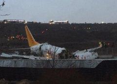 Turkey arrests captain of crashed Pegasus flight in Istanbul: Anatolia