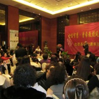 Dalin, China Feng Shui Class