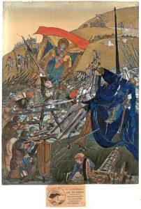 bataille nancy - Notre-Dame des bannières
