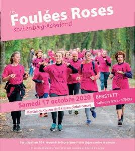 fouleesRoses - Foulées Roses en vue