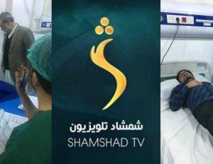 atentado-contra-televisión-kabul