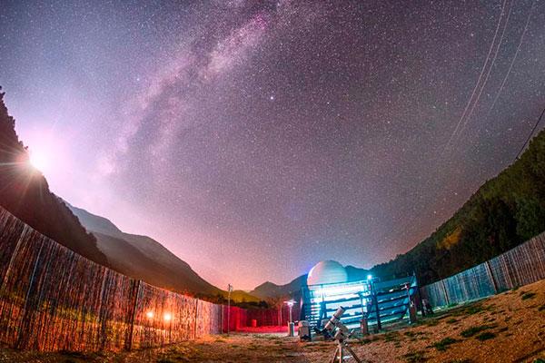 Observatori Astronòmic Albanyà