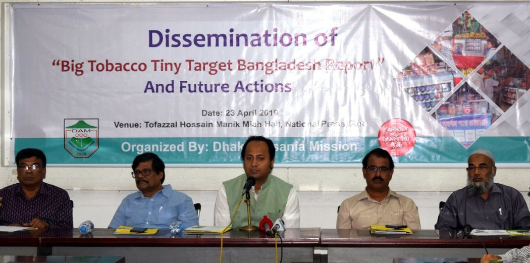 Dissemination of Big Tobacco Tiny Target Bangladesh Report