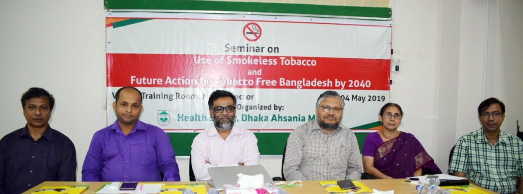 Holistic Approach is essential for Tobacco-free Bangladesh by 2040