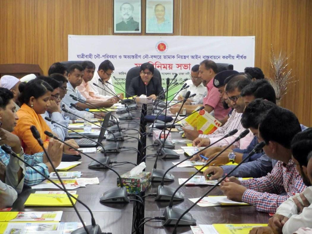 Meeting with Officials of BIWTA, Sadarghat, Dhaka