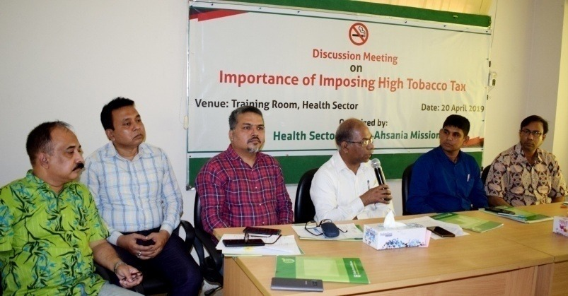 Discussion meeting on importance of imposing high tobacco tax: