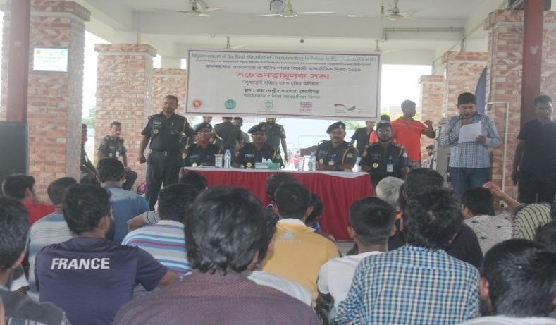 International Day against Drug Abuse and Illicit Trafficking-2019 inside prison observed