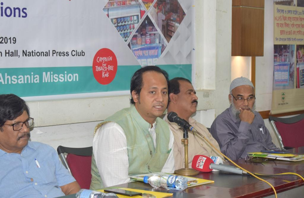 Big Tobacco Tiny Target Bangladesh Study report disseminated