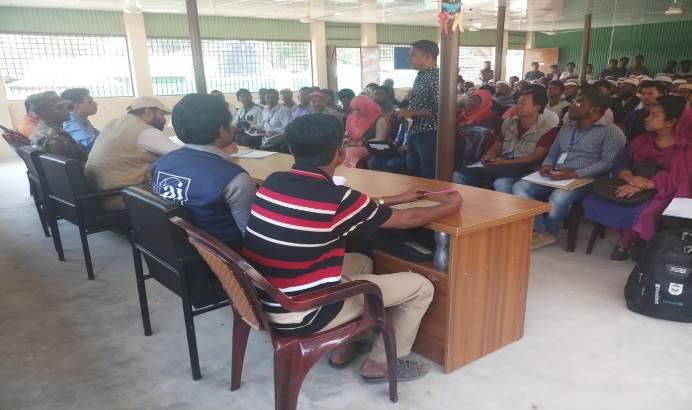 IEHRR project Coordination Meeting held