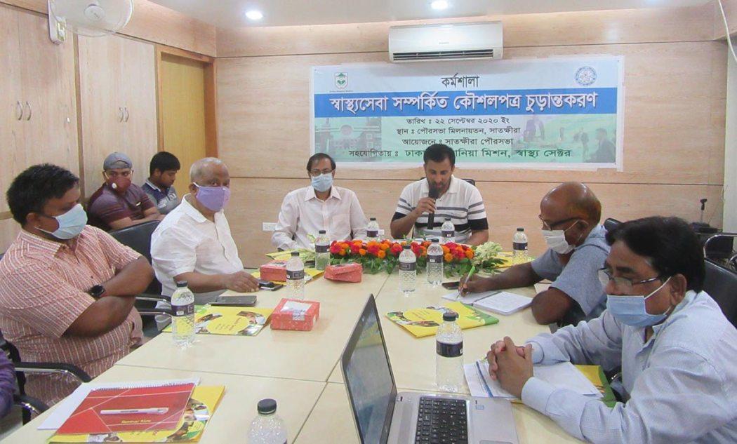 Health Service strategy of Satkhira Municipality has been finalized