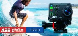 Tech-AEE-Magicam-S70-Ageek