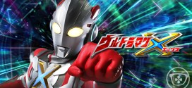 serie_Ultraman_X_Ageek