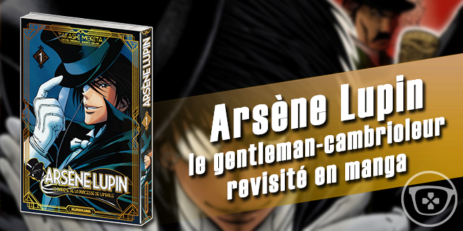 Arsene-Lupin-manga_cover_ageek