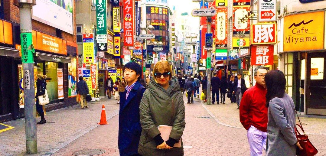 Tokyo fashion guida della citt attraverso la moda for Case alla moda