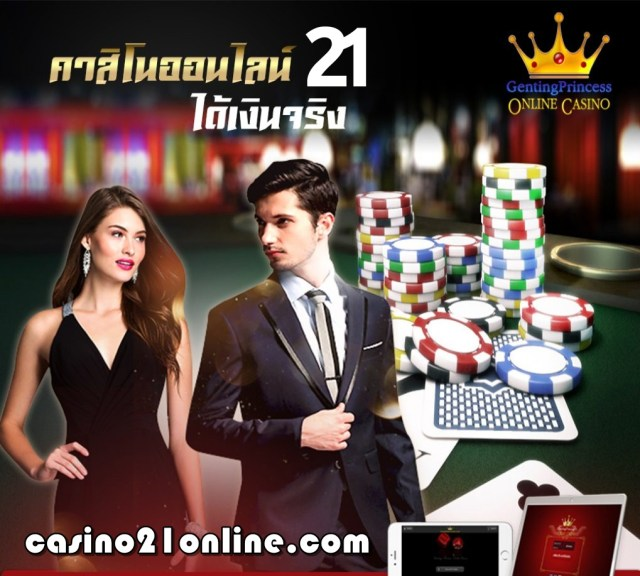 Casino21online