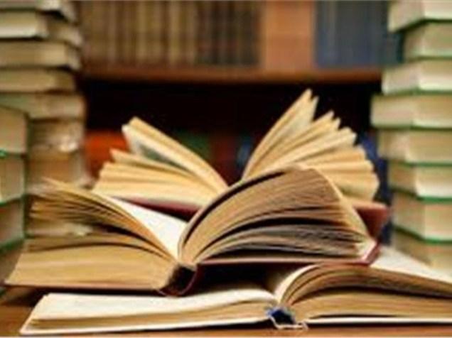 Biblioteca Civica - Albenga SV