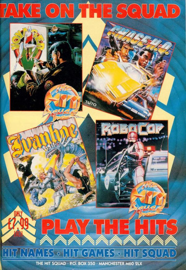 Computer game ad from 1991 Hit Squad