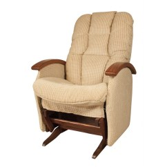 Rocker Glider Chair Executive Amish Crafted Furniture