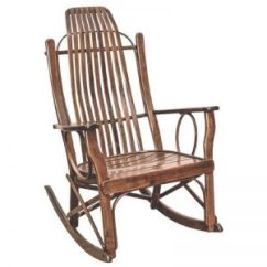 Indoor Rocking Chair Christmas Covers Poundland Chairs And Gliders The Amish Furniture Company Brown Maple Flat Arm In Rich Tobacco