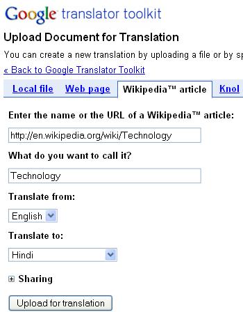 Google Translation Kit