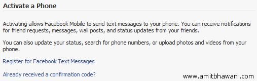 Activate Phone Facebook