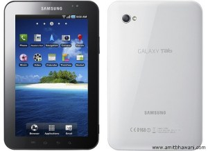 Samsung Galaxy Tab P1000 in India – Features & Price