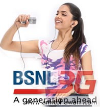 BSNL 3G Unlimited Postpaid Postpaid Data Plans & Tariff