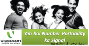 Videocon MNP Offer – How to Switch to Videocon under Mobile Number Portability