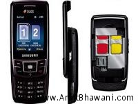 Problem with Dual Sim Mobile Phones in India
