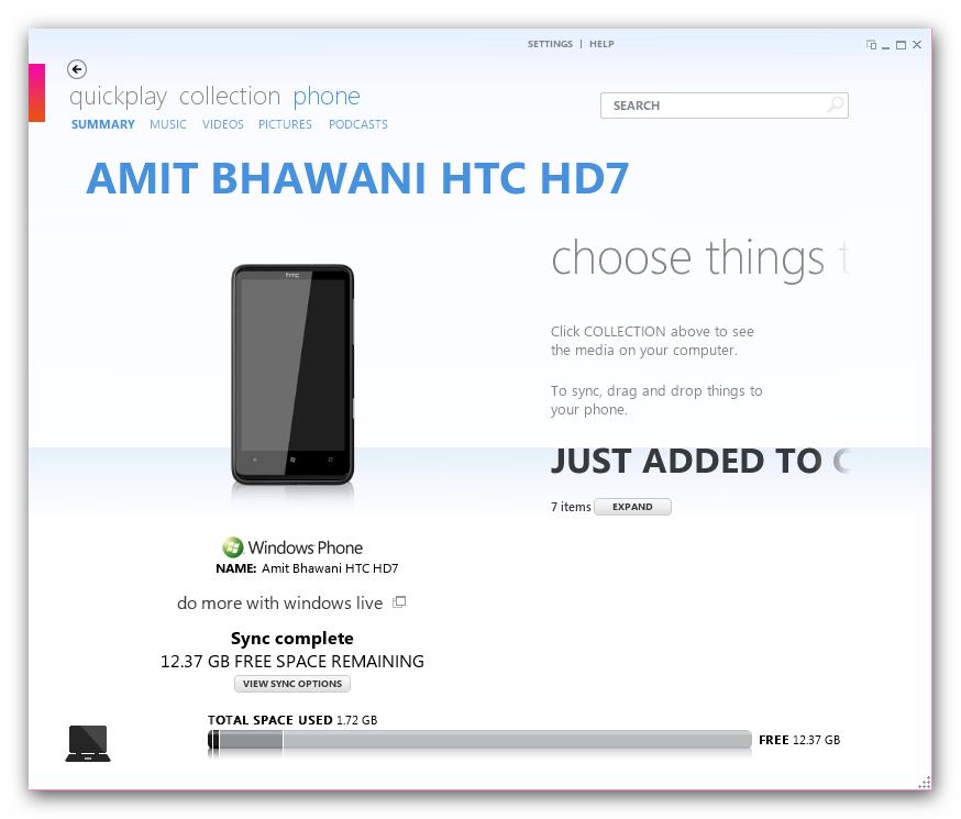 GRATUIT HD7 ZUNE TÉLÉCHARGER HTC