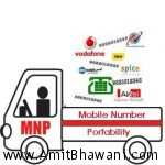 Change Mobile Operator with Mobile Number Portability (MNP)
