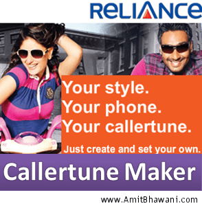 Create Own Callertune by Recording Sounds with Reliance Tune Maker