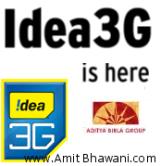 Idea 3G Logo